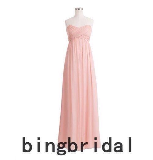 Etsy bridesmaids dresses...